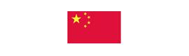 Logotype AMBASSADE DE LA RÉPUBLIQUE POPULAIRE DE CHINE