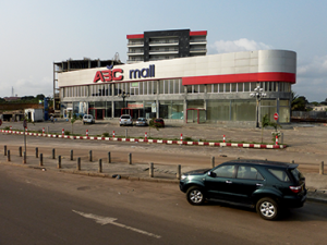 Centre commercial ABC Mall
